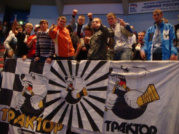 Болельщики Трактора в Магнитке, 11 сентября 2010
