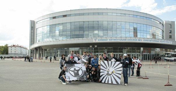 Фанаты Трактора в Уфе, открытие сезона 2010-2011
